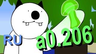 Майнкрафт- Правая Ветвь Развития для Нубов (Официальный Перевод) : Альфа 0.206