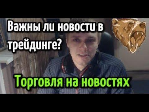 Как вывести криптовалюту в рубли paypal
