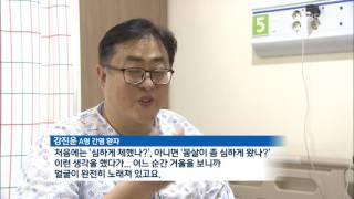 A형 간염 환자 '급증'…또 유행 조짐
