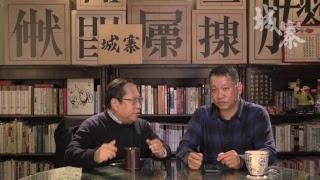 五四運動:百年後的評說 - 18/01/19 「還看歷史」長版本