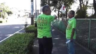 28.9.3朝日新聞不買運動ぶらり幕張馬加歴史の探究編7