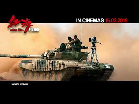 Operation Red Sea On Moviebuff Com