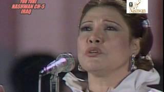 اغاني طرب MP3 ياسمين الخيام - محمد يارسول الله تحميل MP3