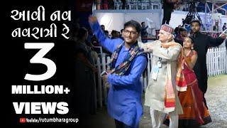 Aavi Nav Navratri | United Way Baroda | Garba Mahotsav 2016 | 05-10-2016 (10:20pm)