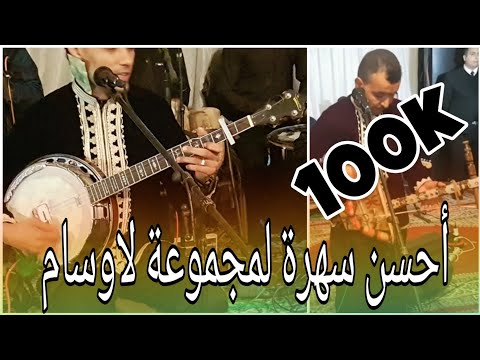 MP3 GRATUITEMENT SOUSS TÉLÉCHARGER MUSIC TACHLHIT
