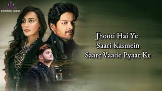 Aaj Bhi (LYRICS) - Vishal Mishra | Ali Fazal, Surbhi   - YouTube