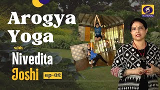 Arogya Yoga with Nivedita Joshi - Ep #02 - Download this Video in MP3, M4A, WEBM, MP4, 3GP