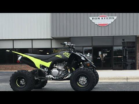 2021 Yamaha YFZ450R SE in Greenville, North Carolina - Video 1