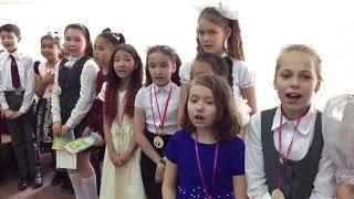 Выпускной 4А-класса 65 школа-лицей.вторая часть. Торжественная. 2019 год. Бишкек.
