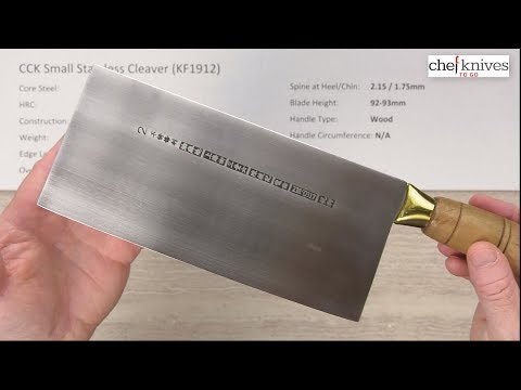 CCK Small Stainless Cleaver KF1912 Quick Look