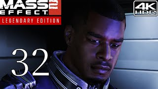 Mass Effect 2  The Gift Of Greatness Walkthrough and Mods