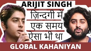Arijit Singh biography in hindi | Best Indian Singer 2018