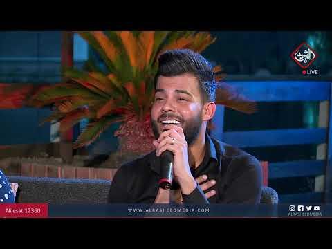 شاهد بالفيديو.. ليالي الرشيد | الفنان محمد الاصيل اغنية