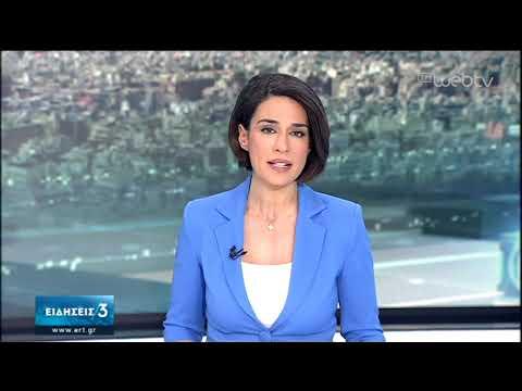 Τρεις οι νεκροί από τον κορονοϊό στην Ελλάδα-Όλες οι εξελίξεις live στην ΕΡΤ | 14/03/2020 | ΕΡΤ