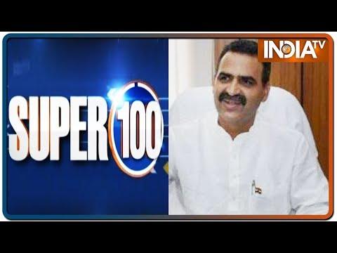 Super 100: Non-stop Superfast | January 23, 2020 | IndiaTV News