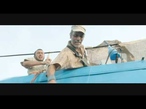 'Simshar' Teaser Trailer