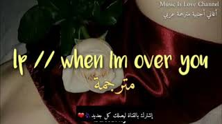 LP   When I'm Over You مترجمة + Lyrics