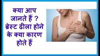 Women health tips in hindi