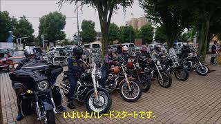 2017年10月7日(土) 福生警察防犯パレード