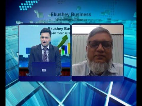 Ekushey Business || একুশে বিজনেস || আলোচক:  ডা. মো. জাকির হোসেন- ব্যবস্থাপনা পরিচালক, ডেল্টা ফার্মা লিমিটেড || Part 03 || 12 July 2020 || ETV Business