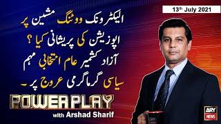 Power Play   Arshad Sharif    ARYNews   13 July 2021
