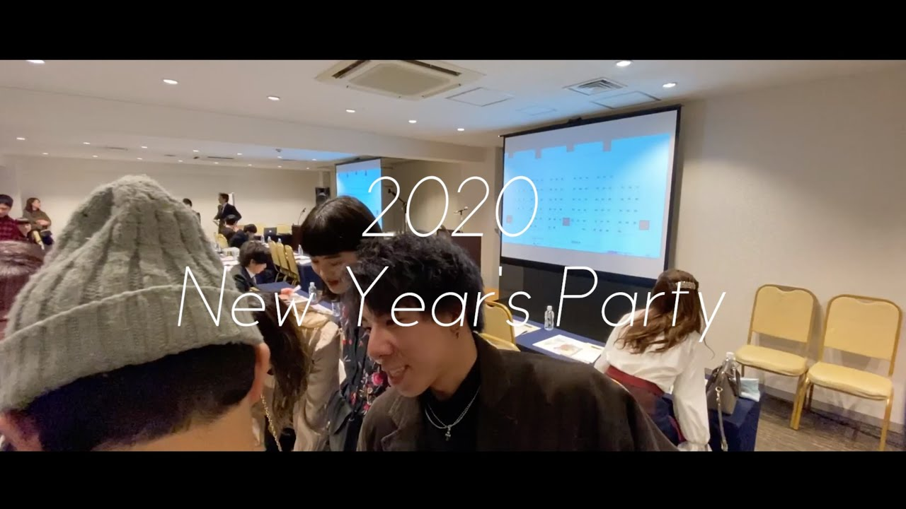 2020 New Year's Party - ICHIZA Official