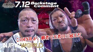 DOMINION In OSAKA-JO HALL(July 12)Post match comments: 7th match[日本語字幕・English sub]