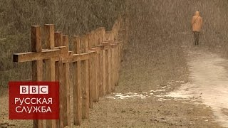 """Белоруссия: активисты заблокировали """"стройку на костях"""""""