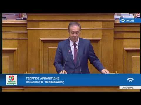 Γ.Αρβανιτίδης (Ειδικός Εισηγητής ΚΙΝΗΜΑ ΑΛΛΑΓΗΣ)(Προϋπολογισμός 2020)(14/12/2019)