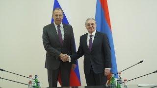Встреча Министра иностранных дел Зограба Мнацаканяна с Министром иностранных дел Российской Федерации Сергеем Лавровым