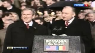 Секретные тюрьмы США в Европе Признание Президента Румынии Ион Илиеску
