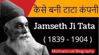 Tata Success Story in Hindi | Jamsetji Tata Biography | Tata Group | By Saurabh jaiswal