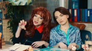 Ревнивые жены в туристическом агентстве — На троих — 38 серия