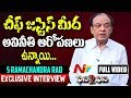 S Ramachandra Rao Exclusive Interview   Face to Face