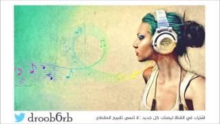 تحميل و مشاهدة أحلام - أنا مستحي منك - صوت الخليج MP3