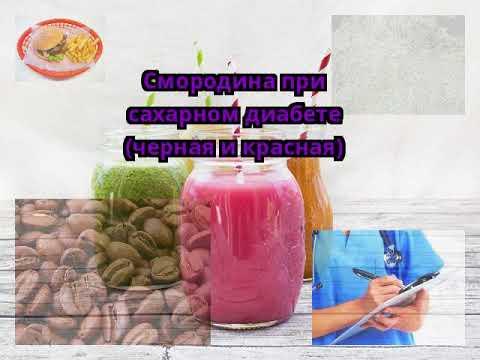 При гипертонии можно ли пить воду