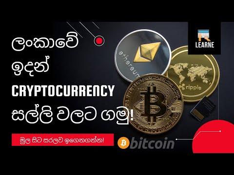 Cryptocurrybramence rinkos bitcoin dalis