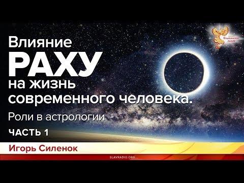 Астрологи о феврале 2013