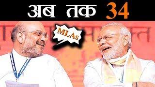 गोवा और कर्नाटक तो झांकी है, कांग्रेस मुक्त भारत तो अभी बाकी है