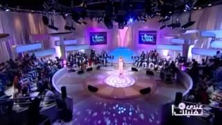 Myriam turki Loula El Malama Andi Man8anilek07/10/2014