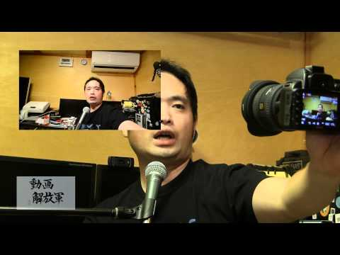 [解放軍]自分撮りカメラ選手権 一眼,コンデジ,ビデオカメラ