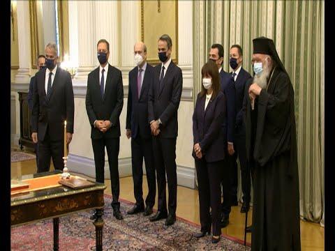 Ορκομωσία της πρώτης ομάδας των νέων υπουργών και υφυπουργών της κυβέρνησης