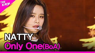 NATTY, Only One(Original song:BoA) (나띠, Only One (원곡: BoA)) [THE SHOW 201215]