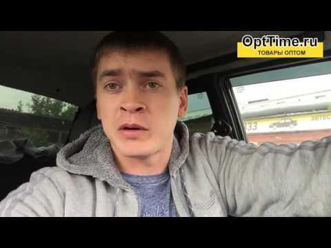 Отзыв о работе с OptTime 2