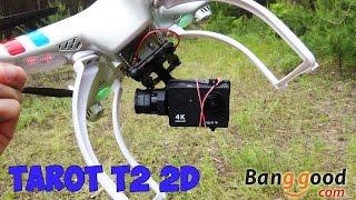 Электронный стабилизатор подвес для камеры квадрокоптера Tarot T2 2D