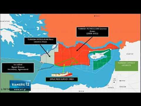 Εξελίξεις στο Αιγαίο | Τα τουρκικά πρωτοσέλιδα σήμερα | 11/08/2020 | ΕΡΤ
