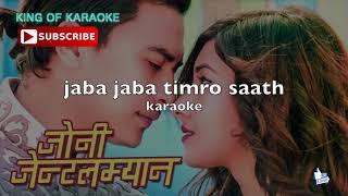 Jaba jaba Nepali karaoke lyrics music  track
