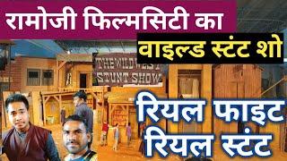 Wild west Stunt Show in Ramoji film city 2019 | Pal 4 You |