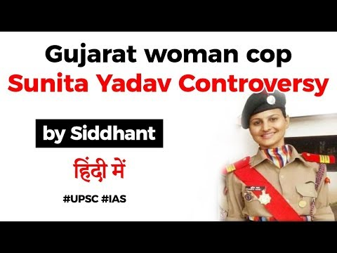 Gujarat woman cop Sunita Yadav Controversy, Know all about it, Current Affairs 2020 #UPSC #IAS