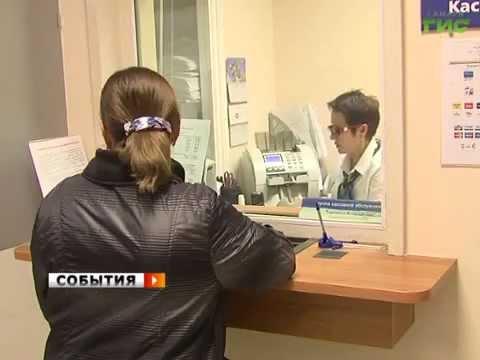 50 жителей Самары оплатили поддельные квитанции ЖКХ